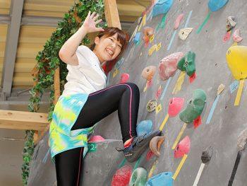 桑折町の『ノマド』でボルダリングに挑戦!初心者は上まで登り切れるのか?!