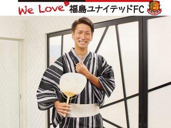 小牟田洋佑選手 ~浴衣 ver~ by Kimonoおおみ
