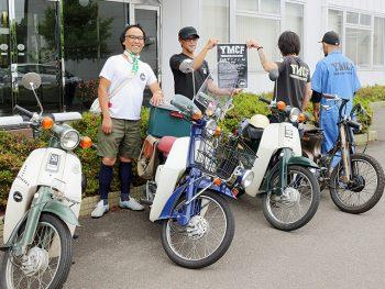 カブを愛する仲間が福島市・茂庭に大集合!