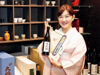 「日本酒アドバイザー」の資格を気軽に取得!初心者にもわかりやすいと好評