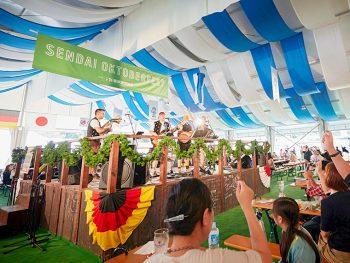 杜の都・仙台のビール祭り!ドイツや地元のグルメ&音楽と共に楽しもう