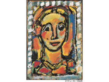 フォーヴィスムの巨匠・ルオーの、初期から晩年までの作品約100点がいわき市へ