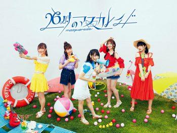 アイドルグループ「26時のマスカレイド」、ツアーで仙台にやってくる
