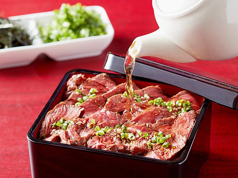 ステーキ肉まぶし重~特製だし汁をかけて~