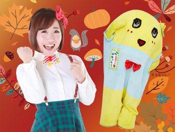 お笑い芸人・キンタロー。や、ふなっしーがJRA福島競馬場に登場!