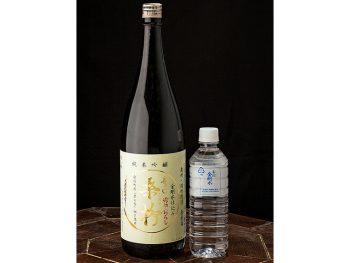 【桑折醸会×大和川酒造店】桑折の米と水で醸す、香りゆたかなお酒「辛口 桑折」