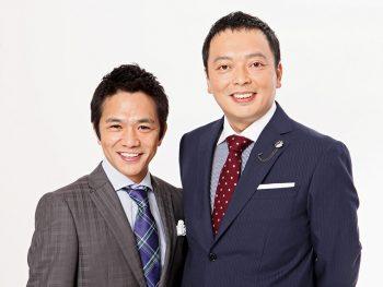 中川家、野性爆弾、ミキ、ゆにばーす。よしもとのお笑い芸人が福島に集結!