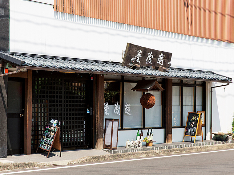 お店は福島市黒岩、南福島駅近く