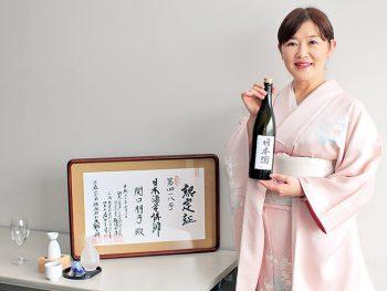 気軽に取得できる日本酒の資格「日本酒アドバイザー」に挑戦しよう!
