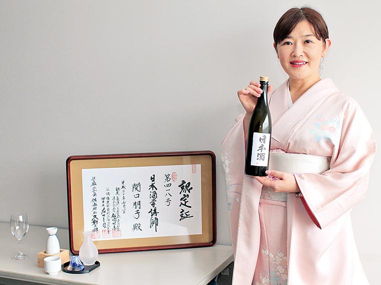 日本酒学講師「関口もえ」が開講。女性の応募も多いとのこと