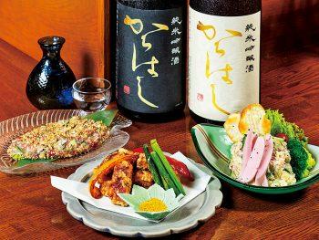 酒の旨さを引き立てる、心尽くしの料理【AD】