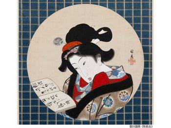 絹地や和紙に直筆で表現された「肉筆浮世絵」の世界を堪能!