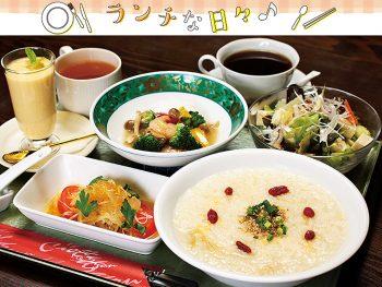福島駅西口周辺のおすすめランチスポット5選