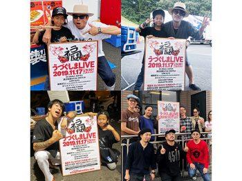 「うづぐしまLIVE2019」開催!「Oi-SKALL MATES」や細美武士ら出演