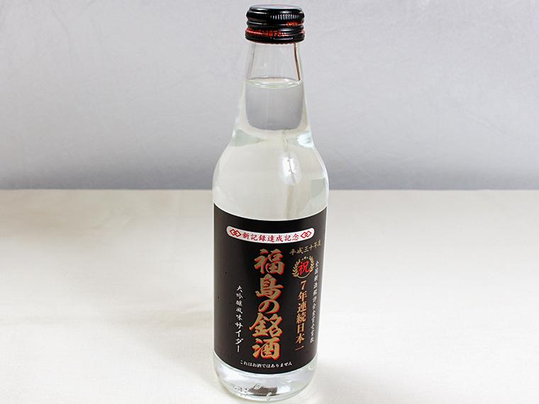 「大吟醸風味サイダー」(300円)