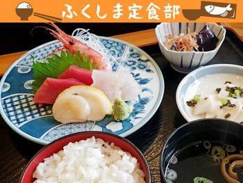 老舗寿司店で鮮度の良い刺し身を盛り合わせでいただく、贅沢なお昼の定食