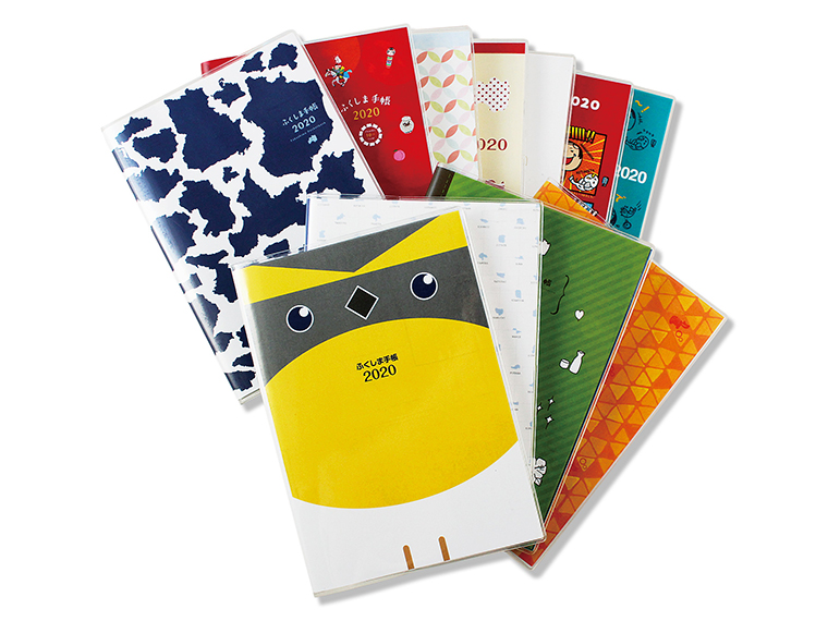 表紙カバーは全11種類。HPから簡単にダウンロードできる