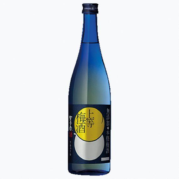 本坊酒造『上等梅酒(720ml)【2名様】