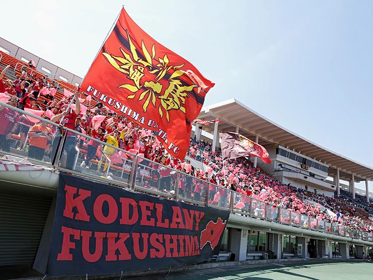 この機会に、福島のJリーグチームの迫力のプレーを見に行こう/(c)Fukushima United FC
