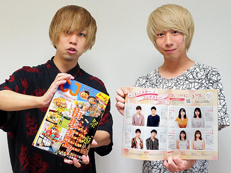 首藤義勝さん(左)、八木優樹さん