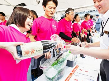 福島県内初開催!!『ふくしまの酒まつり・味噌醤油まつり』県内57蔵から160銘柄が勢揃い