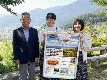福島大学×国見町内谷地区!1日限定のグランピングで景色とグルメを堪能