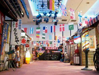 冬休みはスペースパークで「昭和レトロ展」!「ムーミン谷のオーロラ」上映も