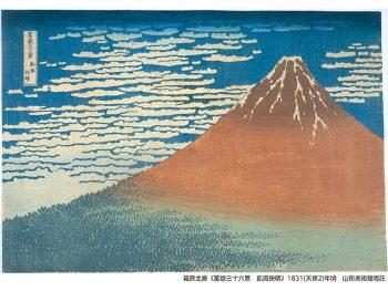 「冨嶽三十六景」「富嶽百景」に加え、海外でも人気の「北斎漫画」を公開