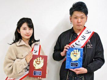 『ミス&ミスターコンテスト2019 in 福島大学』結果発表!