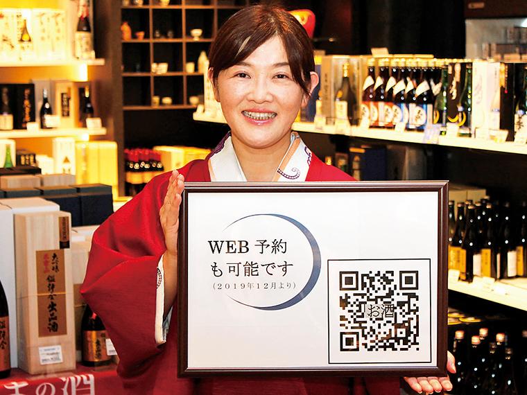 日本酒学講師「関口もえ」さんによる講座。わかりやすいと好評で女性の受講者も多い