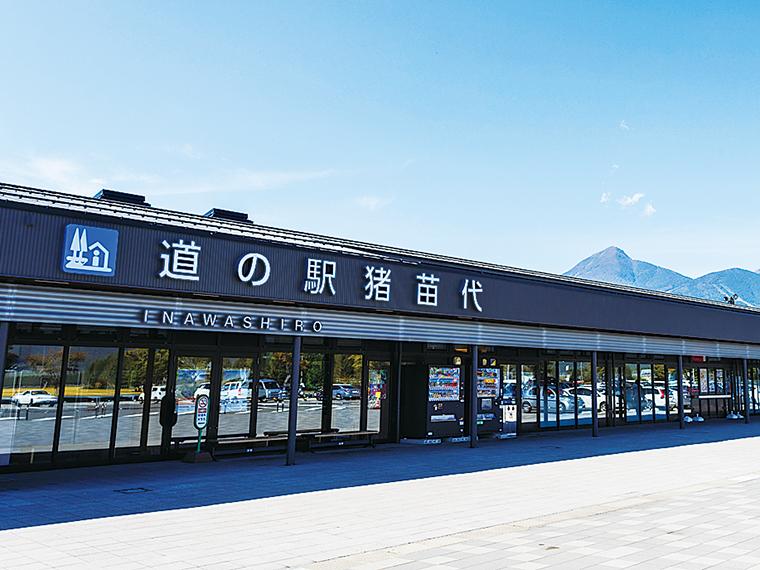 2016年にオープンした「道の駅猪苗代」は、北に磐梯山を望む絶好のロケーション