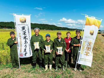 肥沃な大地と豊富な水に育まれた天栄村の『天栄米』。新ブランド「ゆうだい21」も人気上昇中