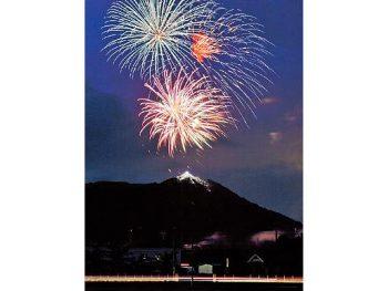 国見町・阿津賀志山に巨大なツリー「あつかし山ビッグツリー」が出現!