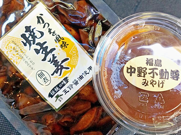 おみやげに選んだ柚子味噌(400円)と焼生姜の佃煮(650円)