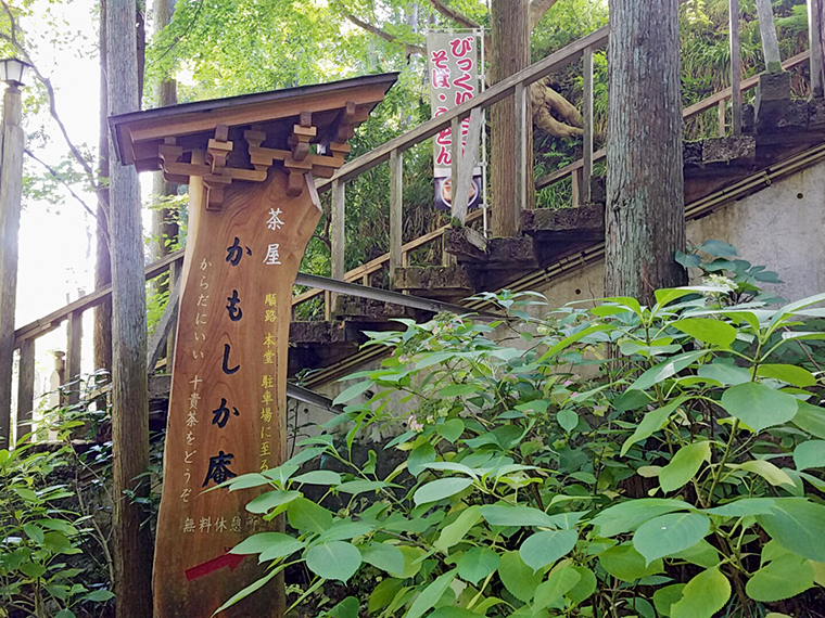 木製の案内表示に自らの参拝ルートのゴールを見つけます