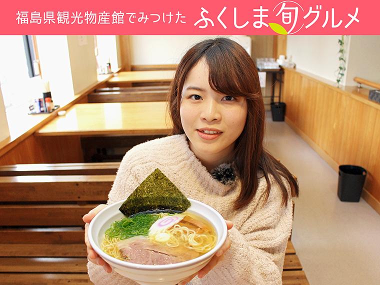 期間限定!『麺屋 銀次郎』とコラボのまろやか塩バターラーメン