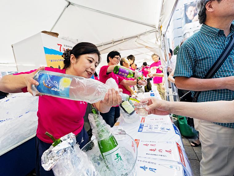 延期開催決定!!2月1日(土)『ふくしまの酒まつり・味噌醤油まつり』