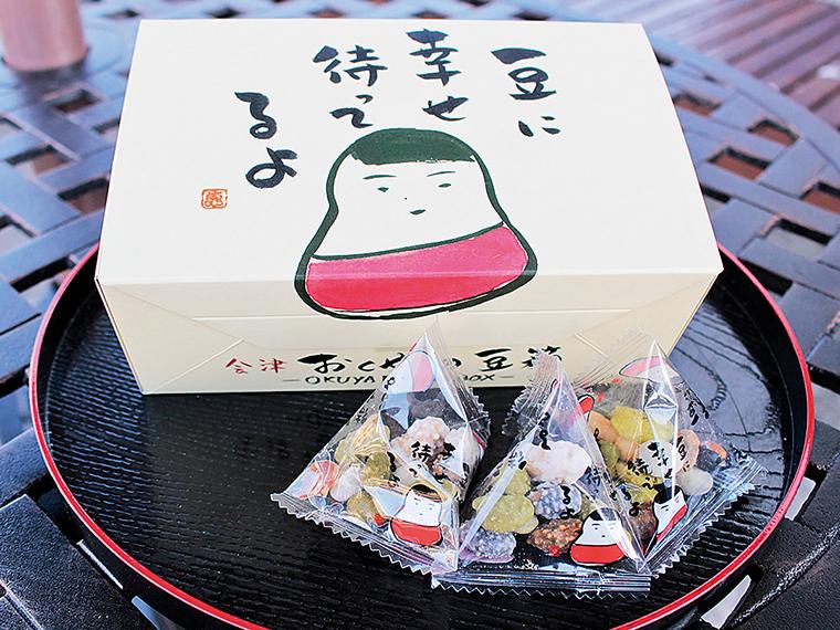 人気の土産品「おくや豆箱」(680円)。「黒豆みるく」など10種類の豆が味わえる