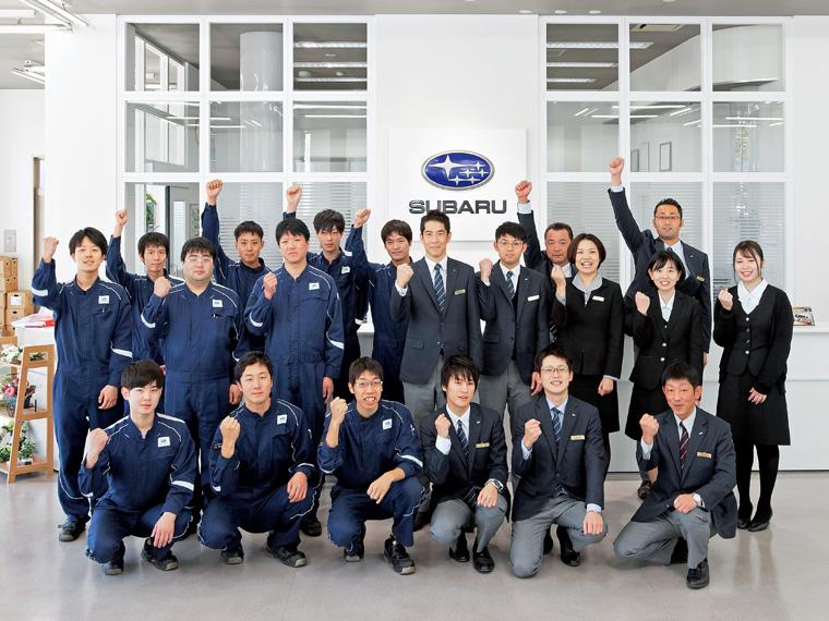 福島スバル自動車株式会社