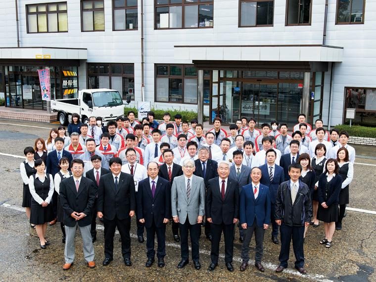 福島日野自動車株式会社