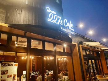 東北227市町村のコンセプトカフェが仙台市にオープン!「SENDAI光のページェント」と共に楽しもう