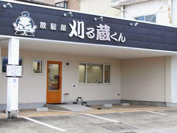 リーズナブルに利用できる理容店が2019年11月に移転オープン