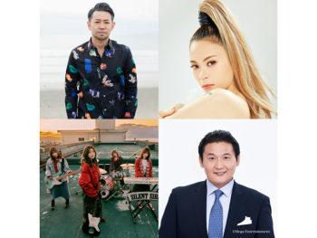台風被害からの復興のため初開催!栃木県佐野市の音楽フェス『SANO FES』