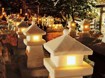 米沢の冬を代表するイベント『上杉雪灯篭まつり』