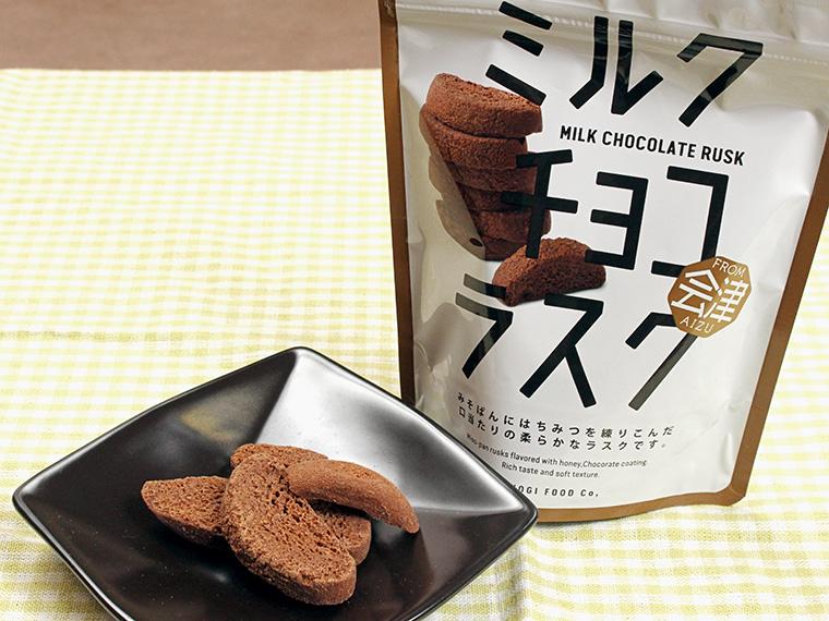 「会津ラスク・ミルクチョコ 」(70g・385円)