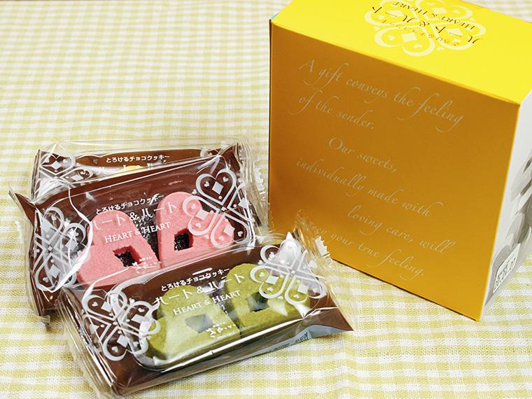 「ショコラインクッキー ハート&ハート」(6袋入り・972円~ )