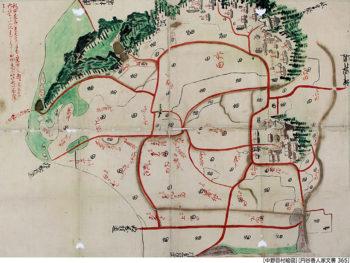 旧家の資料から、江戸・明治時代の歴史や文化に触れる