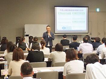 東京2020大会に向け、福島市で「おもてなし研修会」を開催