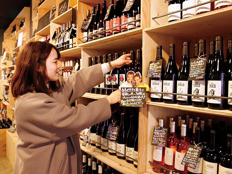 フランス、イタリアを中心に自然派ワインが多数揃う。クラフトビールもあり。ここでしか出合えない商品があるかも