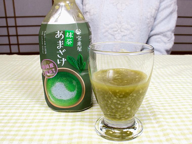 「抹茶あまざけ 」(399円)